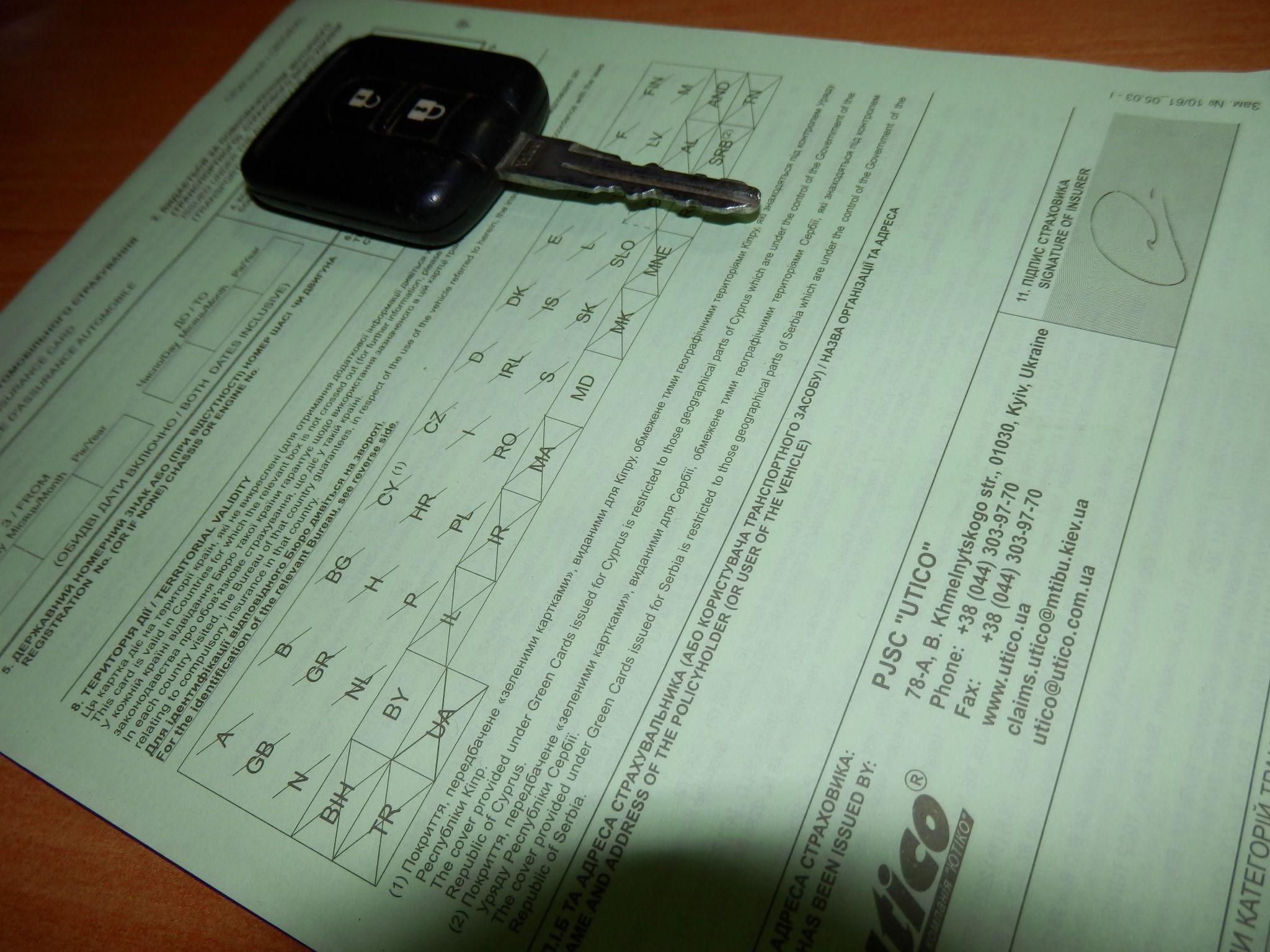 Зеленая карта на автомобиль: оформление и нужные