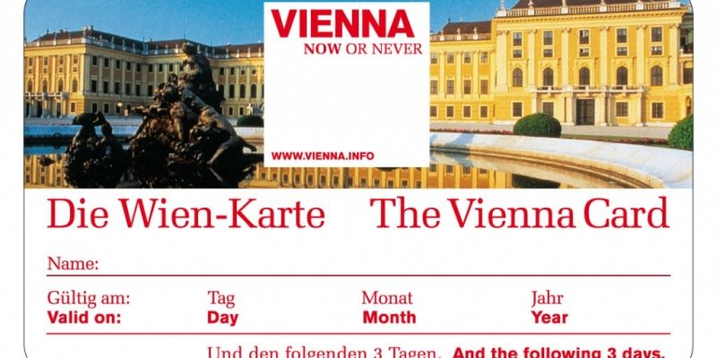 Как сэкономить в Вене: Vienna Card, Венский билет или Венская карта